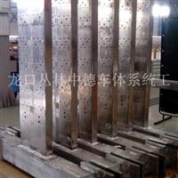 铝材配件焊接+铝材精加工