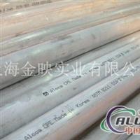 6063T6铝棒厂家、铝棒规格