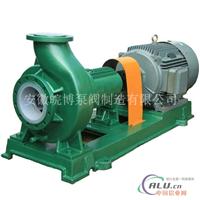 氧化专用泵