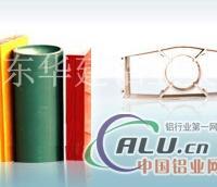 華建鋁合金型材