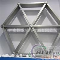 厂家直销铝格栅 金属三角格栅