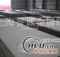 2A12铝板较新伸长率提供
