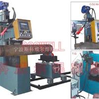 管道自动焊接设备(铝合金焊接)