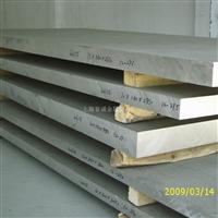2A12航空铝板化学成分