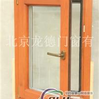 铝包木门窗用在高等木别墅