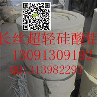 甩丝硅酸铝板 硅酸铝毯