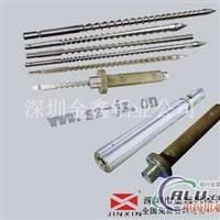 料筒加工注塑机螺杆慢电木螺杆炮筒