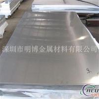 纯1070亚光铝板成批出售切割零售