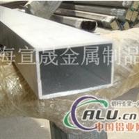 现货超大铝方管20020010铝方通