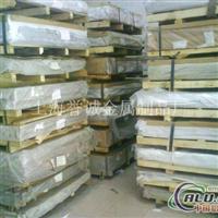5754H32铝板高温性能5754铝型材