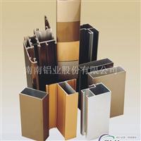 氧化铝合金型材