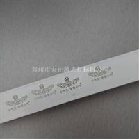铝合金激光打标机