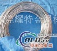 铝合金A1050TE延长线 真空处理