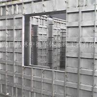 各种规格铝模板