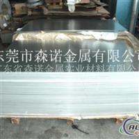 原装AL2024合金铝板.