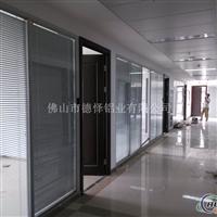 双波玻璃隔墙 单波玻璃隔断