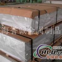 5754铝板供应商 5754铝板多少钱