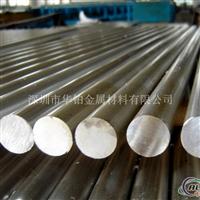 2017A硬质铝棒2A12硬质铝合金棒
