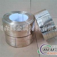 6061 6063鋁扁線 鋁合金鉚釘線