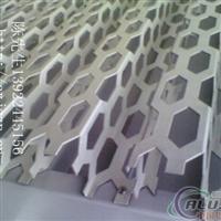 铝网板装饰吊顶,墙面网板装饰