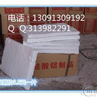 硅酸铝制品 硅酸铝板厂家