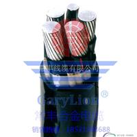 供应高铁稀土TC90铝合金电缆