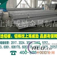 5017铝合金棒材