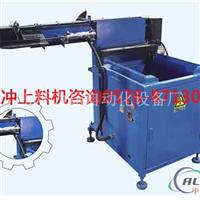 中频感应炉加热上料设备生产专家