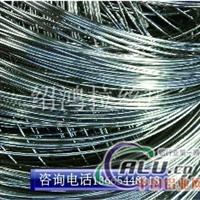 廠家直銷鉚釘用鋁線