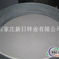 鋁粉耐火材料專用