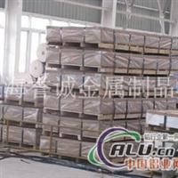 上海2A12铝板【誉诚代理】2A12品质