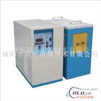厂家供应35KW中频感应加热设备