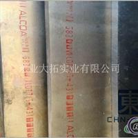 6061中厚铝板 6061防滑铝板