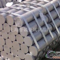 7A04铝板材料7A04进口铝棒现货