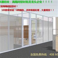 批发玻璃隔墙,办公室高隔间