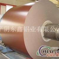 厂家供应氟碳涂层合金彩涂铝卷