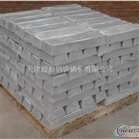今日含铝量99.9铅锭铝锭厂家