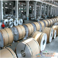 1060h24铝卷3003管道保温铝卷、铝皮、铝板