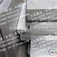 A6165进口铝线 高强度铝线批发