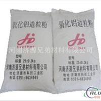 氧化铝陶瓷用造粒粉