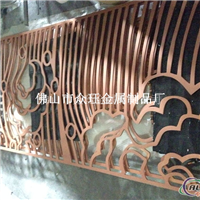 大型铝板镂空雕刻屏风