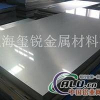供应5086 铝卷5086 铝板生产厂家