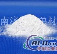 超细氧化铝微粉