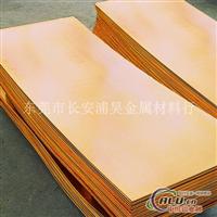 成批出售供应H65黄铜板