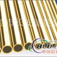 供应 铜H63黄铜管