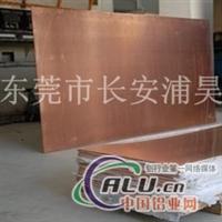 供應C1100紫銅板