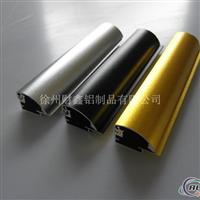 中国工业铝型材厂家 铝型材加工