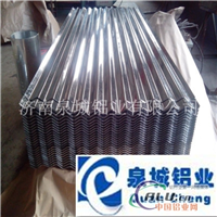 2.0mm2.5mm3.0mm合金铝板铝瓦