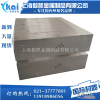2A12T4铝板性能