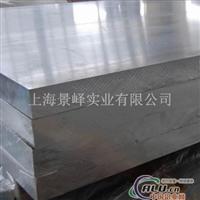 7A33铝板   进口7A33铝板